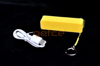 GL95 Power Bank- portable external battery charger yellow